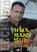 Advanced Hwa Rang Sul Package, Jesse Lechuga