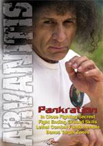 Pankration Fundamentals, Jim Arvantis